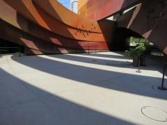 Design Museum-Tel Aviv